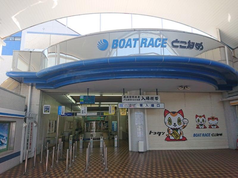 ボート レース 常滑 ライブ