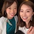【名古屋】顔タイプ診断、メイクレッスン、16タイプパーソナルカラー診断、骨格診断、イメージコンサルタント、e'lan toujours EIKO