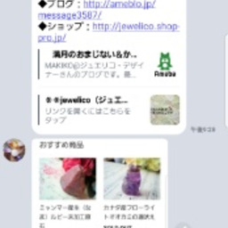 画像 【誰でも出来る♪】10月のラッキー行動! の記事より 16つ目