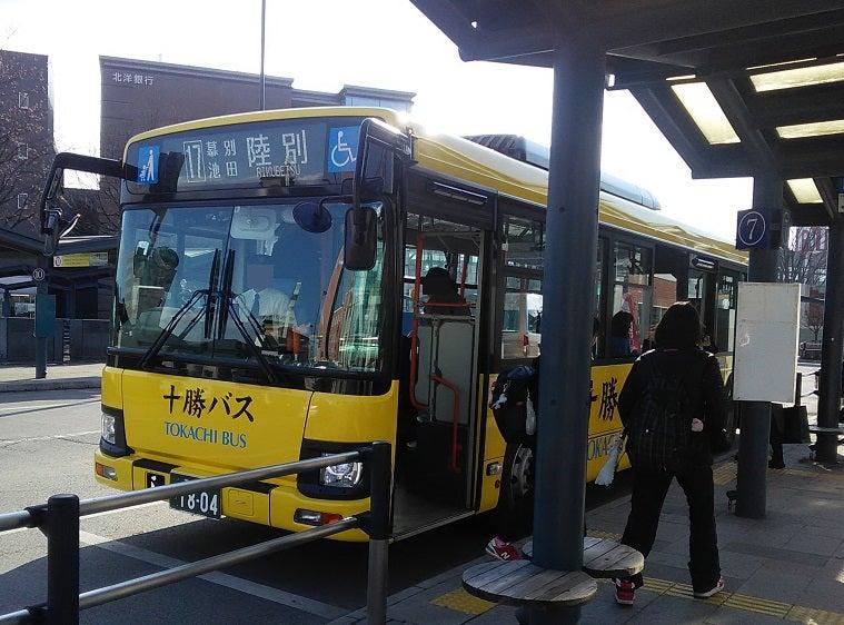 時刻 表 バス 十勝 広尾線[十勝バス]のバス時刻表 バス停一覧
