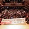 前田裕二さんの講演会を開催しました!の画像