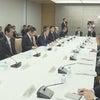 農林水産物・食品の輸出拡大のための輸入国規制への対応等 に関する関係閣僚会議の画像