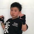 笹羅崇裕オフィシャルブログ 『本気出せ!』
