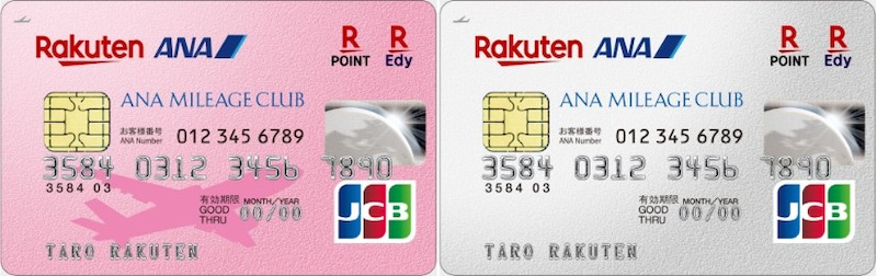 rakuten ana maileage club card jcb new