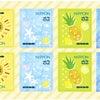 5月30日発売!! 夏のグリーティング切手☆の画像