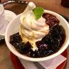 和風なコーヒーゼリーの画像