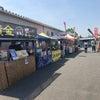 チェケラッチョ 筑豊製菓 肉まつり 福岡県飯塚市津島の画像