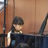 毎年恒例 ジュニアピアノオンステージ開催の画像