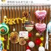 .5/25ラテンフェス大阪波切ホール岸和田市出店南米を感じる本当に素敵なイベント...の画像