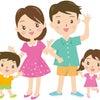 【仕事とパートナーシップ,子育てを両立させて自分らしく生きる方法】の画像