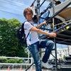 熱狂のツアー・オブ・ジャパン〜放送席より〜の画像