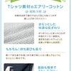 授乳ケープに夏季限定生地が登場!!!AKOAKO-STUDIOの画像