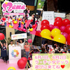 【週末イベント情報】家族で楽しめるイベント☆HAPPY MAMA FESTA KAWASAKIの画像