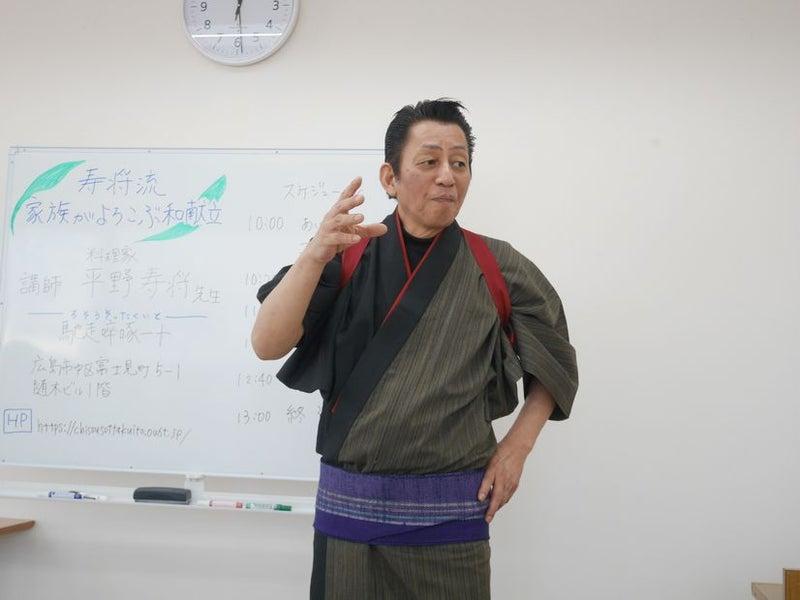 料理教室~馳走 啐啄 一十:平野寿将先生 | ヒトミンのグルメ日記in広島