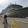 常陸那珂港に豪華客船「飛鳥2」来港!の画像