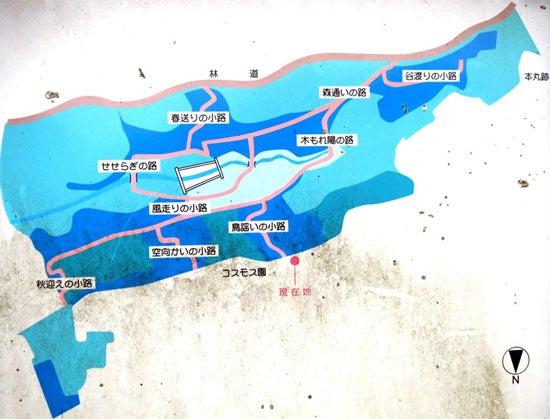 【9】千石城