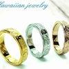 ※数量限定特価!!ハワイアンジュエリー リング 指輪 インスタの画像