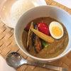残ったカレーを簡単アレンジ♪ 豆乳スープカレーの画像