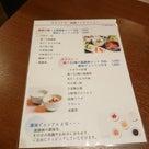 お薦め薬膳粥&貝料理「カイノクチ」さん@三ノ宮「薬膳粥」編の記事より