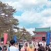 【ステージ】旭ヶ丘保育園太鼓部の画像