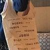 ヒルトンユーザーへのお土産にぴったり☆コンラッドソウルのオリジナルトートの画像