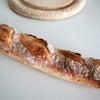 朝ごはんに食べたいフランスパンの画像