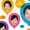 6月4日放送 NHK《うたコン》出演‼︎の画像