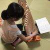 頑張り屋さんの近所の小学四年生が遊びに来ました。の画像