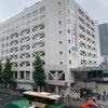 日本ゴールドチェーン会議の画像