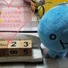 5/23(木)のりらめしの画像