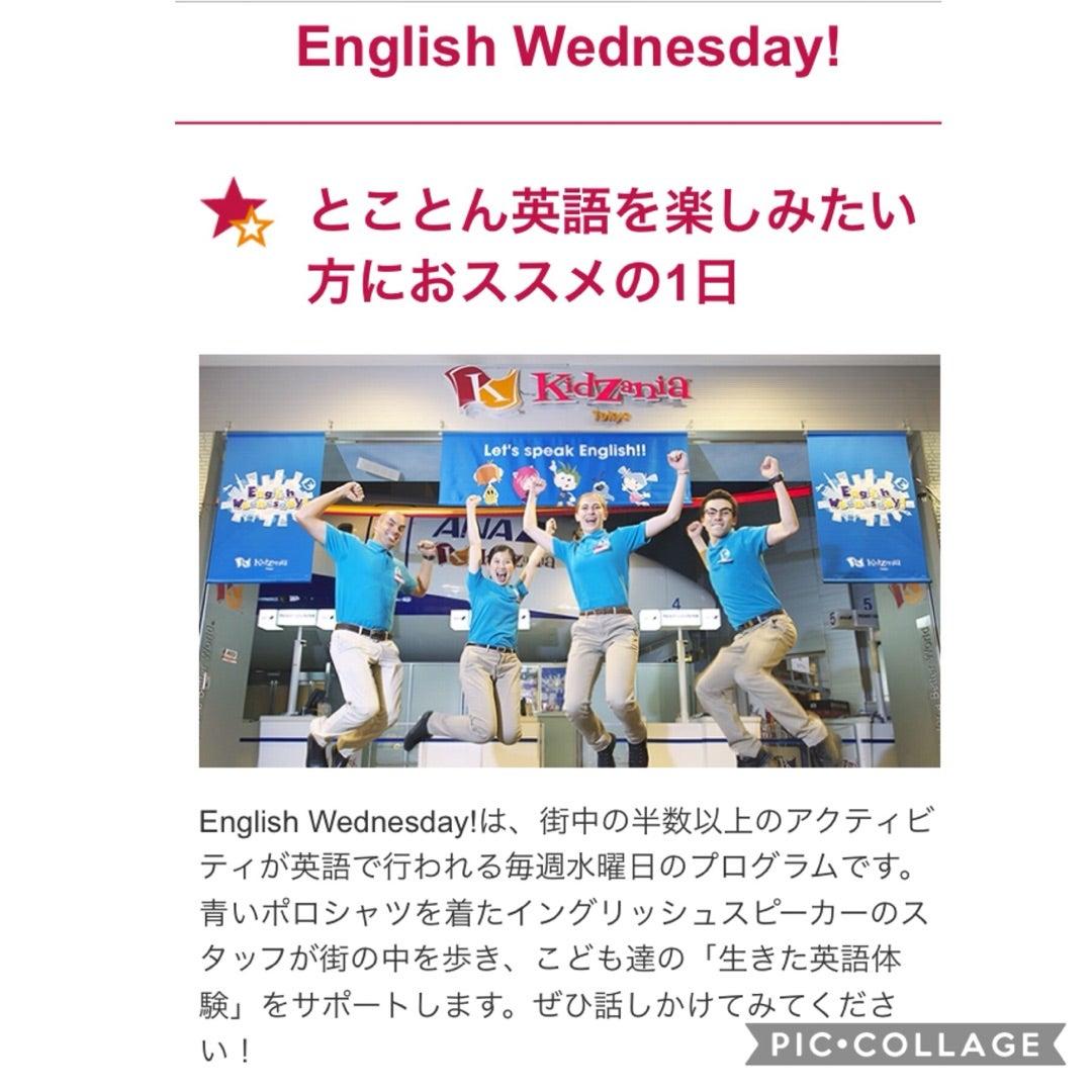 英語 水曜日