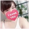 NEWスタイル♡/中野彩奈の画像