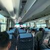 木更津に移動の画像