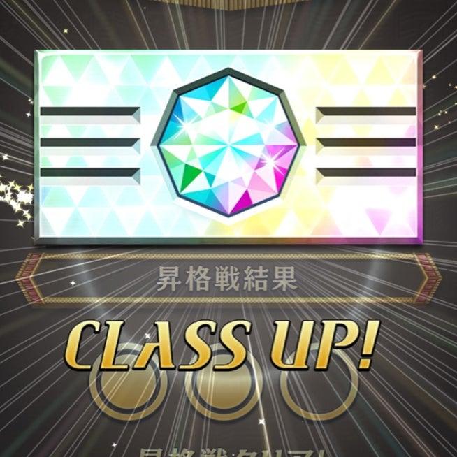 オセロニア シーズン マッチ ダイヤモンド b