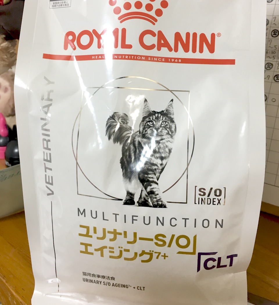 カナン リナリー ロイヤル ユ 【楽天市場】キャットフード >