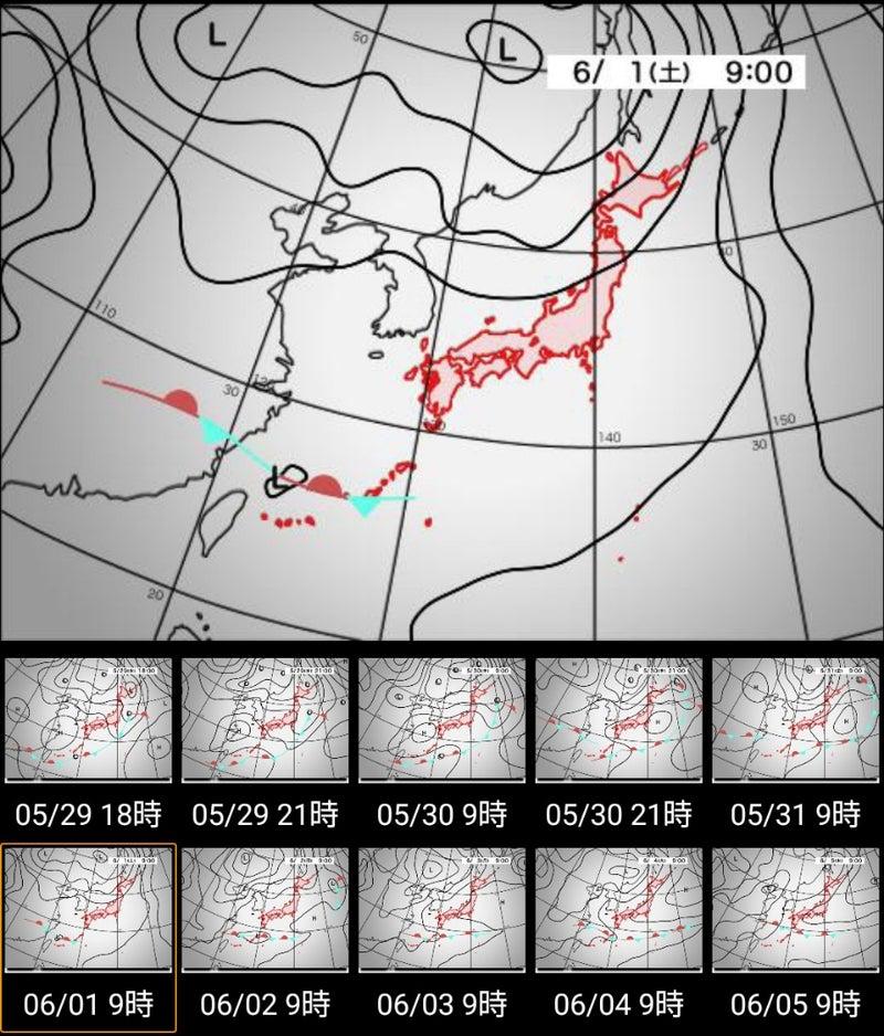 アプリ 天気 図 「天気」スタートページの地域を変更する方法<Windows 10>|サポート|dynabook(ダイナブック公式)