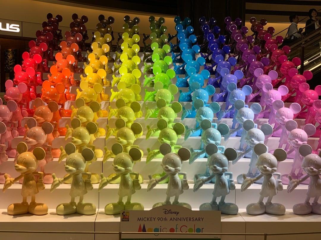 Magic of Color!