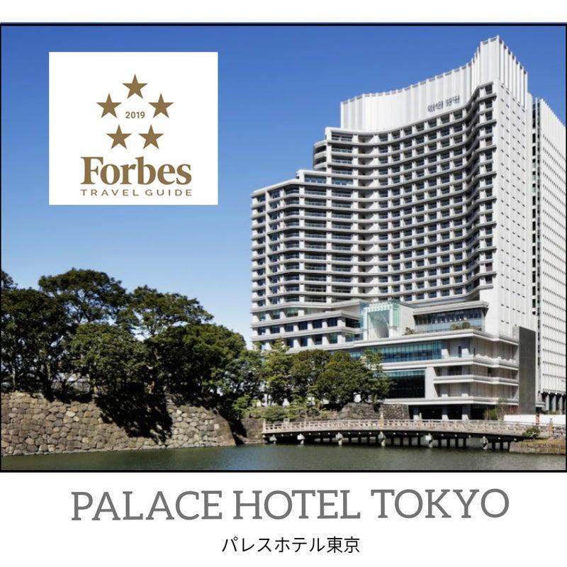 パレスホテル東京 エレガントコレクション東京