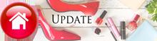 アップデート UPDATE イメージコンサルティングサロン ホームページ