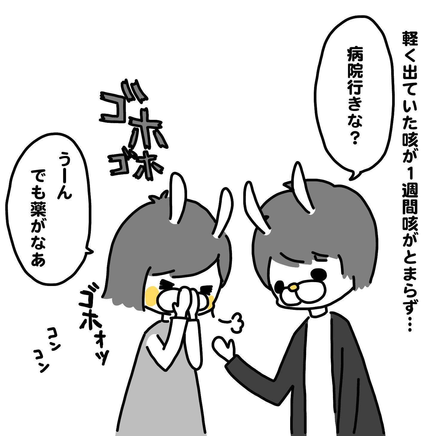 不妊 治療 アメブロ ☆haruの不妊治療ブログ☆