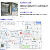 ● 大阪市阿倍野 〈阪南中〉〈昭和中〉 の皆さん… 【無料体験プログラム】のお知らせの画像