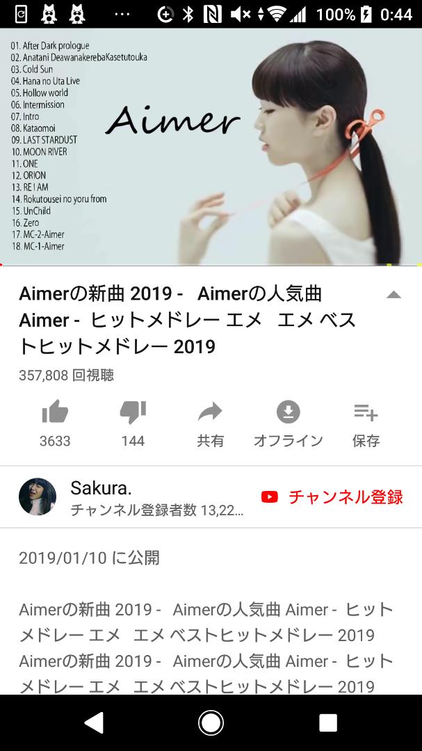 2019 ヒット 曲 メドレー
