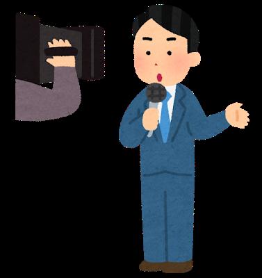 【「スッキリ!」ハリセンボン近藤春菜さんの発言より】取材をする側の配慮で思うこと