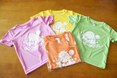 えんむちゃんキッズTシャツ2019・2