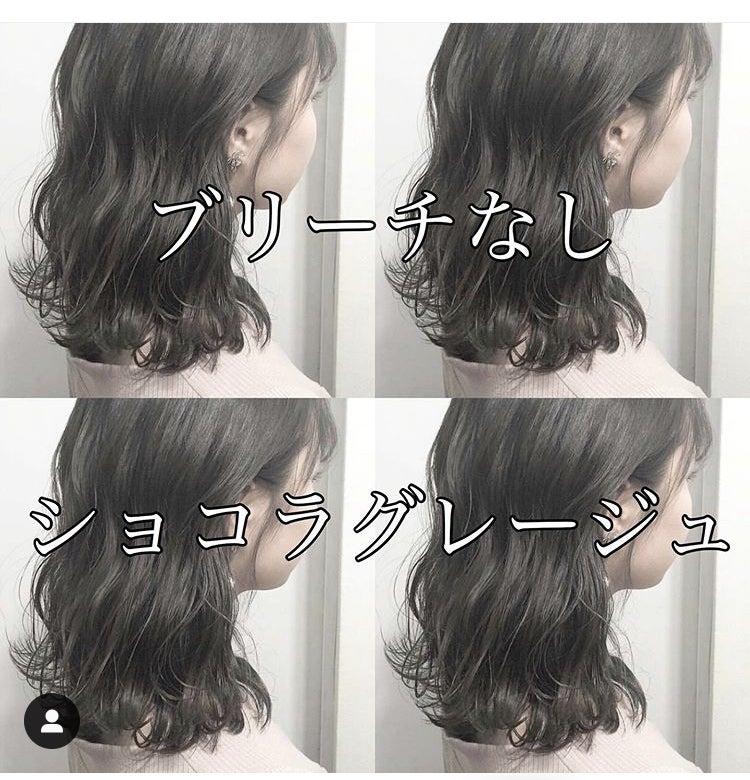 髪 色 就活