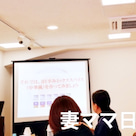 『スパイス大使2019』イベント♪の記事より