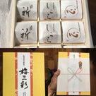 札幌婚活 和歌山の会員様から、高価な南高梅届きました!ブルースターウエディングの記事より