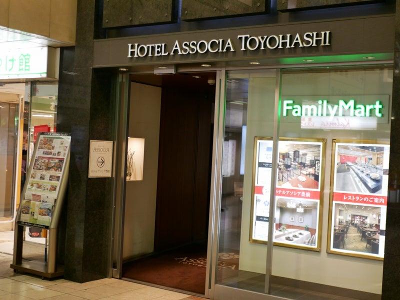 豊橋 ホテル アソシア