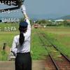 夏のかげろう (歌詞と歌唱動画)唄・平林由美子 ♪躓いてこそ支えあう  やさしさを人は知ると言うの画像