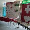 新潟県で骨髄バンク様記念講演会にてブース啓発!の画像
